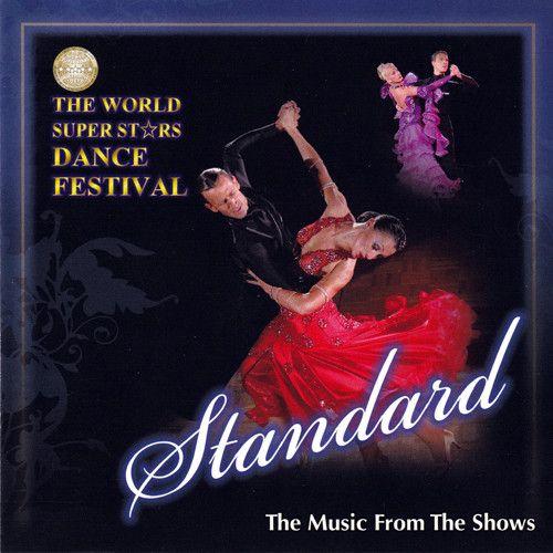2008 World Super Stars Dance Festival Standard
