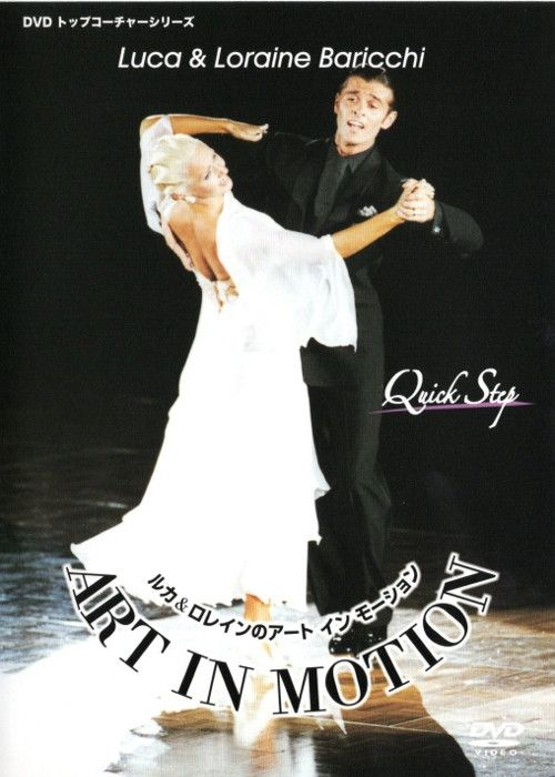 Art In Motion - Quickstep