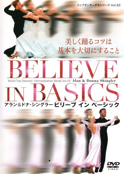 Believe in Basics