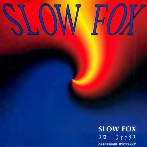 Slow Fox (EP)