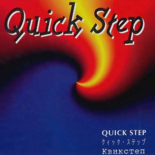 Quick Step (EP)
